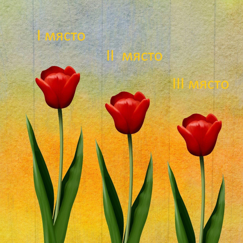 """Резултати от Националния конкурс за есе """"Растенията на утрешния ден"""""""
